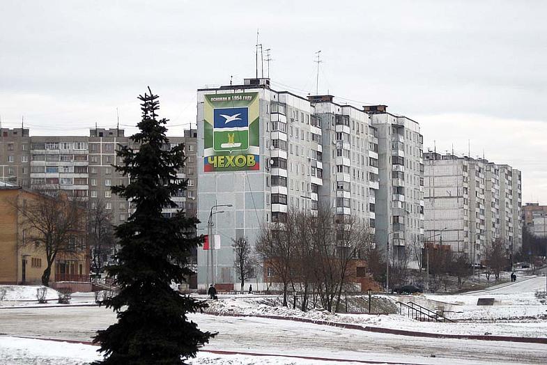Новшества февраля: что поменяется вжизни граждан России