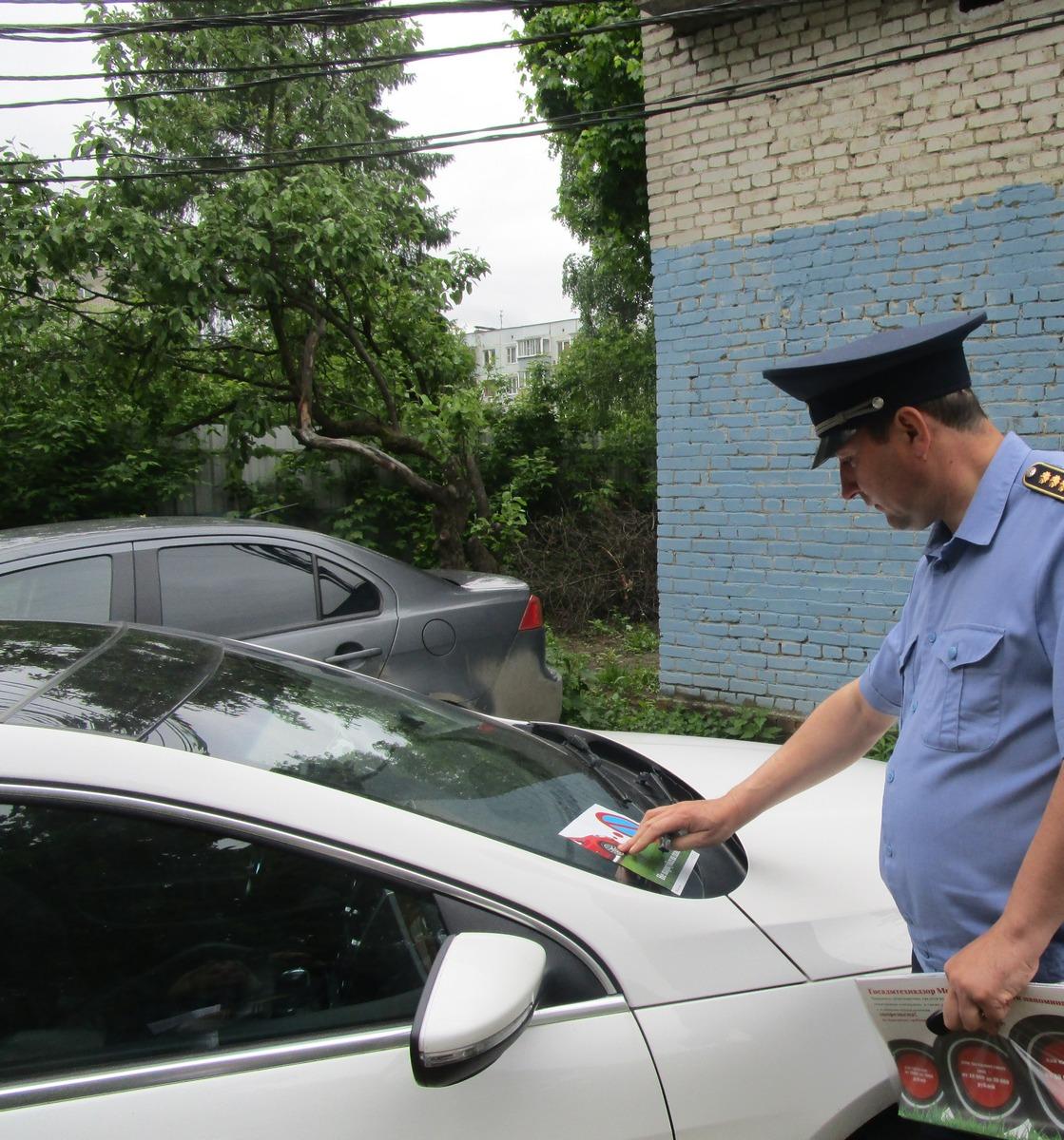 Запарковку нагазонах вЛюберцах оштрафовали неменее 30 человек занеделю