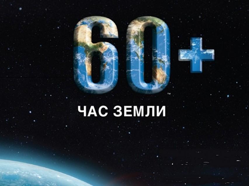 Неменее 200 зданий Подмосковья отключат подсветку в«Час Земли»— Информация для люберчан
