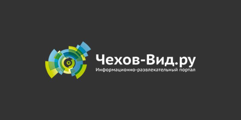 """Информационно-развлекательный портал """"Чехов Вид"""". Новости и ..."""